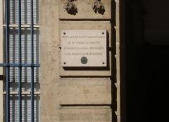 Ancien hôtel de Mondragon - English: 18th c. hôtel de Mondragon (3 rue d'Antin, Paris II.) have been the town hall of Paris 2d arrondissement (and is now a bank). Thus, it has hosted the weddings of Napoléon Bonaparte and Josephine de Beauharnais, on 9 March 1796.