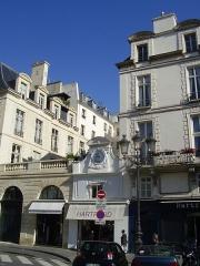 Ancien hôtel Rambouillet de la Sablière, ou hôtel Clairambault - English: Hôtel Clairambault - 2 rue Vide-Gousset Paris 2nd Arrdt