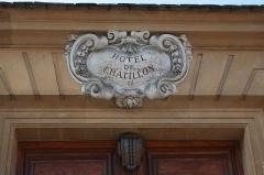 Hôtel du Lude ou de Chatillon - Deutsch: Hôtel du Lude ou Hôtel du Châtillon in der Rue Payenne n° 13 im Marais im 3. Arrondissement in Paris (Île-de-France/Frankreich), Kartusche