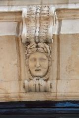 Hôtel du Lude ou de Chatillon - Deutsch: Rue Thorigny n° 4 im Marais im 3. Arrondissement in Paris (Île-de-France/Frankreich), Maskaron