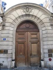Hôtel de Montmor ou de Montholon - English: Door of the hôtel de Montmort: 79 rue du Temple, Paris 3rd arr.