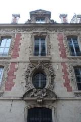 Ecole Massillon -  Ecole Massillon @ Hôtel de Fieubet @ Paris
