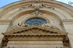 Temple du Marais ou temple Sainte-Marie (ancienne chapelle du couvent des filles de la Visitation dite église de la Visitation) - Español: París, Temple du Marais (Iglesia de la Visitación). Exterior.