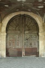 Hôtel Coulanges - English:  Door of 1 bis Place des Vosges, Paris.