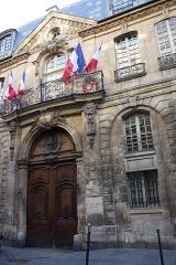 Hôtel Jeanne d'Albret - Deutsch: Hôtel Jeanne d'Albret in Paris, 31 rue des Francs-Bourgeois