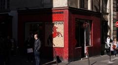 Ancien hôtel de Vibraye - English: Former horse meat butcher shop, corner of rue du Roi-de-Sicile and rue Vieille-du-Temple, Paris IVe arrondissement, France. Now a clothes shop.