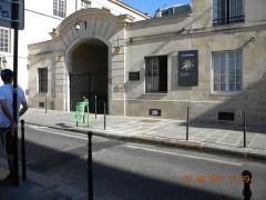 Lycée Charlemagne (ancienne maison professe des Jésuites) - English: Lycee Charlemagne, Rue Charlemagne, Paris
