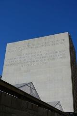 Mémorial du Martyr juif inconnu, actuel Centre de documentation juive contemporaine -  Mémorial de la Shoah @ Paris