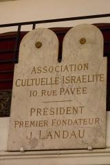 Synagogue - Deutsch: Gedenktafel in der Synagoge rue pavée in Paris