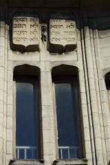 Synagogue - Deutsch: Paris, Synagoge in der Rue Pavée, Detail der Fassade: Gesetzestafeln
