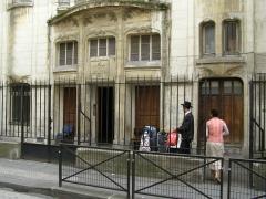Synagogue - Esperanto: Le Marais, Parizo, Francio.