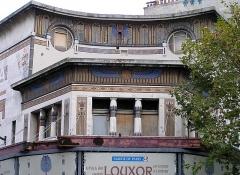 Cinéma Le Louxor - Deutsch: Das ehemalige Kino Le Louxor in Paris