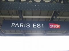 Gare de l'Est - Français:   Gare de l\'Est à Paris (Île-de-France, France).
