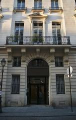 Hôtel de Rosambo - Français:   Entrée de l\'hôtel de Rosambo, rue René-Boulanger, Paris 10e.