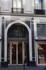 Maison - Deutsch:   Haus in de:Paris (10. Arrondissement), 29 rue de Paradis