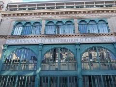 Sous-station Temple -  Compagnie Parisienne de distribution d'électricité (CPDE, façade, rue Jacques Louvel-Tessier, Paris 10ème)