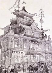 Ancien café-concert Le Bataclan - English: Ba-Ta-Clan opening