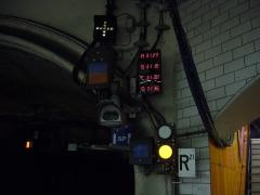 Métropolitain, station Nation - Français:   Les indicateurs et la signalisation conducteur à la station Nation sur la ligne 1 du métro de Paris.