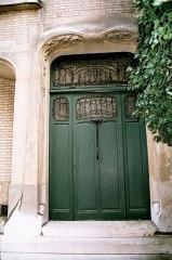 Ancien hôtel Mezzara - English: Hôtel Mezzara, Hector Guimard's building