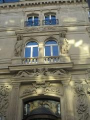 Hôtel de Günsburg - Français:   Hôtel de Gunsburg, 7 rue de Tilsitt, Paris.