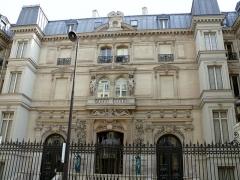 Hôtel de Günsburg - Français:   7 rue de Tilsitt - Hôtel de Gunsburg