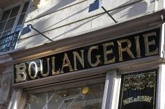 Boulangerie - Deutsch:   Bäckerei in der Rue Caulaincourt n° 48 im 18. Arrondissement in Paris (Île-de-France/Frankreich)
