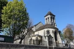 Eglise Saint-Pierre-de-Montmartre - English: The Church of Saint Peter of Montmartre, one of the oldest surviving churches in Paris but the lesser known of the two main churches in Montmartre, the other being the more famous 19th-century Sacré-Cœur Basilica.