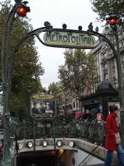 Métropolitain, station Blanche - English:   Street View from Paris