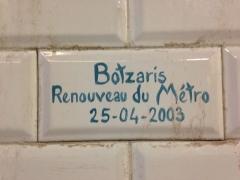 Métropolitain, station Botzaris - Français:   Carreau de céramique datant la rénovation de la station du métro parisien Botzaris.