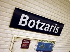 Métropolitain, station Botzaris - Français:   Station Botzaris de la ligne 7 bis du métro de Paris, France.