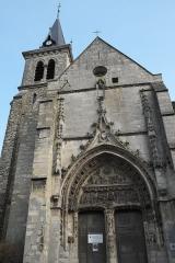 Eglise Saint-Jean-Baptiste - Deutsch: Katholische Pfarrkirche Saint-Jean-Baptiste (Johannes der Täufer) in Dammartin-en-Goële im Département Seine-et-Marne (Région Île-de-France/Frankreich), Portal aus dem 15. Jahrhundert