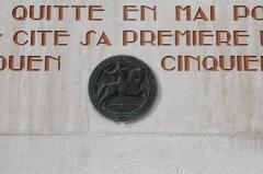 Abbaye Saint-Pierre - Hôtel de ville de Lagny-sur-Marne.