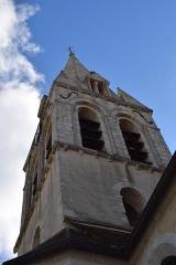 Eglise Saint-Martin - Français:   Église Saint Martin - clocher Village de Moisenay