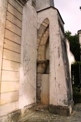 Eglise - English: Église Saint Jean-Baptiste - Saint-Thibault-des-Vignes - Détail à l'extérieur