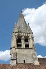Eglise Saint-Germain-de-Paris - Deutsch: Katholische Pfarrkirche Saint-Germain-de-Paris in Hardricourt im Département Yvelines (Île-de-France/Frankreich)