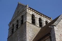 Eglise Sainte-Anne-de-Gassicourt - Deutsch: Kirche Sainte-Anne in Gassicourt, einem Stadtteil von Mantes-la-Jolie im Département Yvelines (Île de France), romanischer Glockenturm