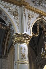 Eglise Saint-Médard - Deutsch: Katholische Pfarrkirche Saint-Médard in Brunoy im Département Essonne (Île-de-France/Frankreich), Holztäfelung
