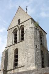 Eglise Saint-Quentin - Deutsch: katholische Kirche Saint-Quentin in Chamarande