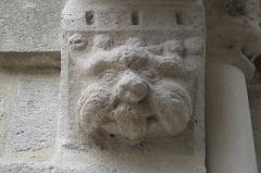 Hôtel-Dieu - Deutsch: Portal des Hôtel-Dieu in Montlhéry im Département Essonne (Île-de-France/Frankreich), um 1160