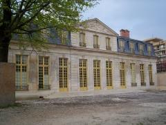 Pavillon de Vendôme -  Pavillon Vendôme.