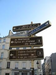 Ancien Collège des Irlandais ou Collège des Lombards, Eglise Saint-Ephrem -  Fingerpost, Rue Soufflot, Paris.
