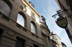 Ancienne faculté de médecine, actuellement Maison des étudiants -  Paris 5e