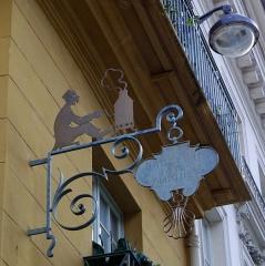 Immeuble -  Enseigne de la Brûlerie Saint-Jacques, brûlerie de café rue de l'Estrapade