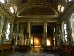 Immeuble - Français:   Rue Lhomond 28-30 chapelle de la Congrégation du Saint-Esprit orgue
