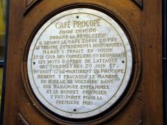 Café Le Procope -  Париж