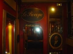 Café Le Procope - Ελληνικά: Εσωτερικό στο Καφέ Λε Προκόπ, Παρίσι, 2011