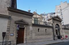Couvent des Carmes - Français:   Panneau histoire de Paris, couvent des Carmes, 70 rue de Vaugirard (Paris 6e).