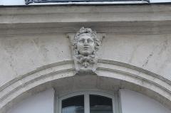 Immeuble - Français:   Entrée de l\'immeuble au 11 rue Jacob, Paris.