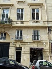 Immeuble -  The second Shakespeare and Company Bookshop, 12 Rue de l'Odéon, Paris.