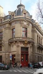 Immeuble du Cercle de la Librairie - Français:   Immeuble du Cercle de la Librairie, 117 boulevard Saint-Germain (Paris, 6e).